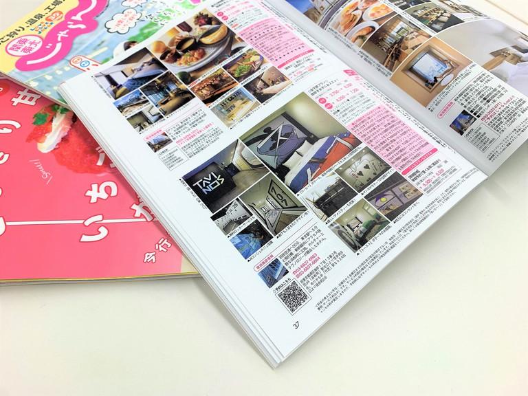 【お知らせ】「じゃらん3月号」に『HOTEL TAVINOS Hamamatsucho』が掲載されました。