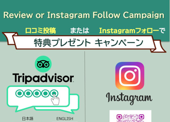 Review or Instagram Forrow Campaign.