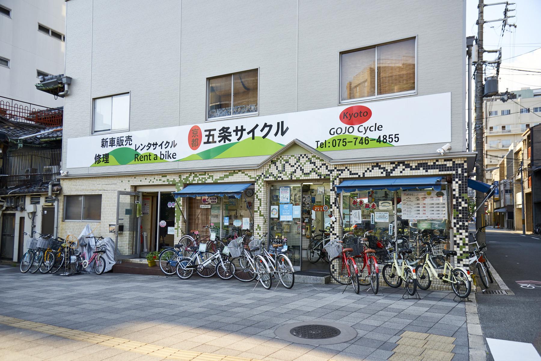 レンタサイクル店舗