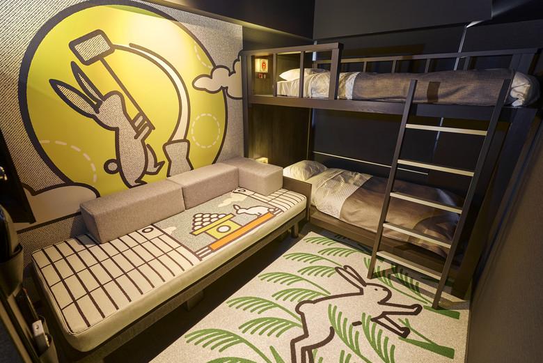 Kyoto-bunk